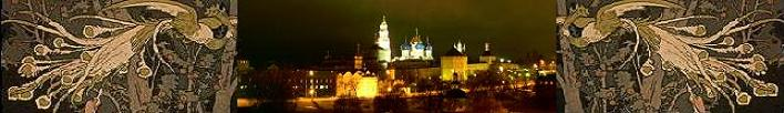 Russian tours and Russia travel. Sergiev Possad at night